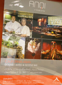 Anqi Restaurant Poster with Helene An at Entrance to Restaurant